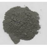 Iridium Oxide Catalyst