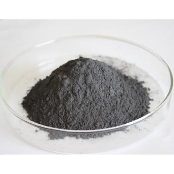 Platinum Rhodium Black
