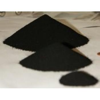 Carbon Black - Vulcan XC 72