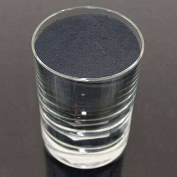 LSM-YSZ Composite Cathode Powder
