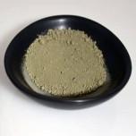 Nickel Oxide Fine Grade Anode Powder
