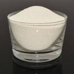 Samarium Doped Ceria (20% Sm) - Nanopowder